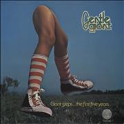 Gentle Giant Giant Steps...The First Five Years 1970-1975 UK 2-LP vinyl set