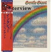 Gentle Giant Interview Japan vinyl LP Promo