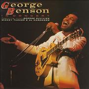 Click here for more info about 'George Benson - In Concert'