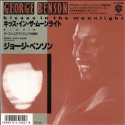 Click here for more info about 'George Benson - Kisses In The Moonlight - White label + Insert'