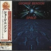 Click here for more info about 'George Benson - Space'