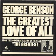 Click here for more info about 'George Benson - The Greatest Love Of All - Picture Sleeve'