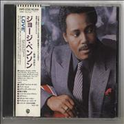 Click here for more info about 'George Benson - Twice The Love - Promo + Obi'
