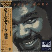 Click here for more info about 'George Duke - 1977-1984 Solo Albums [From Me To You - Rendezvous] - Blu-Spec Set'