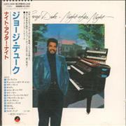 Click here for more info about 'George Duke - Night After Night'