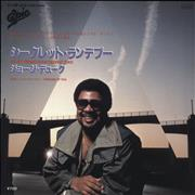Click here for more info about 'George Duke - Secret Rendezvous + Insert'