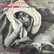 Click here for more info about 'George Harrison - Bangla-Desh + Portrait'