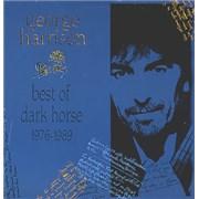 George Harrison Best Of Dark Horse 1976-1989 UK vinyl LP