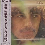 Click here for more info about 'George Harrison - George Harrison'