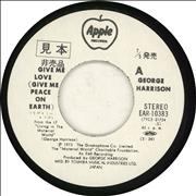 Click here for more info about 'George Harrison - Give Me Love (Give Me Peace On Earth)'