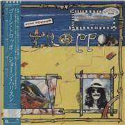 George Harrison Gone Troppo Japan vinyl LP Promo
