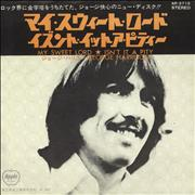 Click here for more info about 'George Harrison - My Sweet Lord - ¥400'