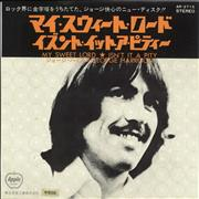 Click here for more info about 'George Harrison - My Sweet Lord - ¥500'
