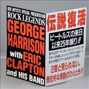 Click here for more info about 'George Harrison - Rock Legends - George Harrison & Eric Clapton - Bandaid'
