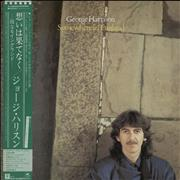 Click here for more info about 'George Harrison - Somewhere In England'