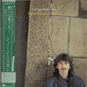 George Harrison Somewhere In England Japan vinyl LP