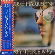 Click here for more info about 'George Harrison - Thirty Three & 1/3 + Obi'