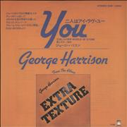 Click here for more info about 'George Harrison - You'