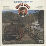 Click here for more info about 'George Jones - I Made Learning (Easy For You)'
