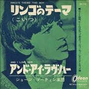 Click here for more info about 'George Martin - Ringo's Theme (This Boy)'