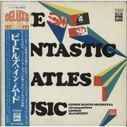 George Martin The Fantastic Beatles Music Japan 2-LP vinyl set