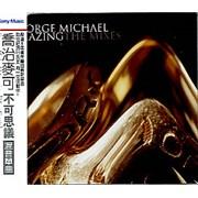 George Michael Amazing - The Mixes Taiwan CD single