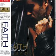 George Michael Faith Japan CD album