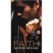 George Michael Faith UK video
