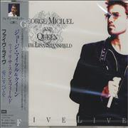 George Michael Five Live Japan CD single Promo