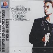 George Michael Five Live Taiwan CD single