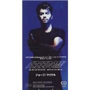 "George Michael Freedom Japan 3"" CD single"