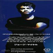 "George Michael Freedom! Japan 3"" CD single Promo"