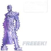 George Michael Freeek! France CD single