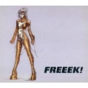 George Michael Freeek! UK CD single
