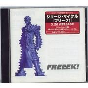 George Michael Freeek! Japan CD single Promo