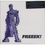 George Michael Freeek! Singapore CD single