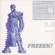 George Michael Freek Japan CD single