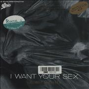 Click here for more info about 'I Want Your Sex - Rental'