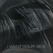 "George Michael I Want Your Sex Netherlands 12"" vinyl"