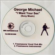 George Michael I Want Your Sex UK CD-R acetate