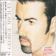 George Michael Jesus To A Child Japan CD single Promo