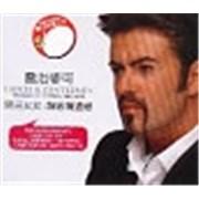 George Michael Ladies & Gentlemen - The Best Of George Michael Taiwan 2-CD album set