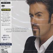 George Michael Ladies & Gentlemen Japan 2-CD album set