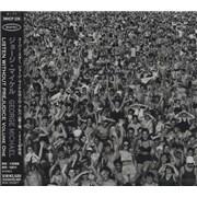 George Michael Listen Without Prejudice Vol. 1 Japan CD album