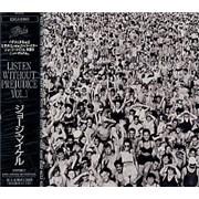 George Michael Listen Without Prejudice Vol.1 - Sealed Japan CD album
