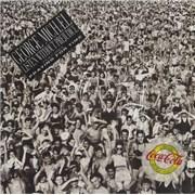 George Michael Listen Without Prejudice Mexico vinyl LP