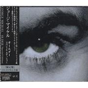 George Michael Older - Special Edition Japan 2-CD album set