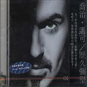 George Michael Older Taiwan CD album
