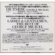 George Michael Outside Japan CD single Promo