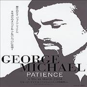 Click here for more info about 'George Michael - Patience - In Stores March 2004'